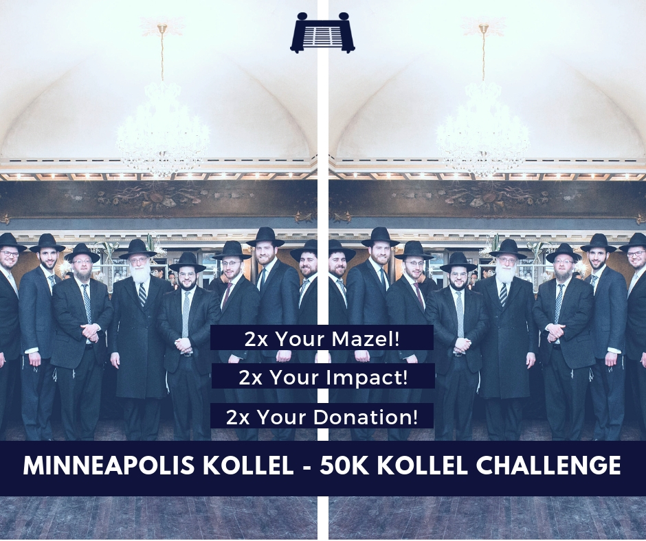 The 50k Kollel Challenge- Minneapolis Kollel
